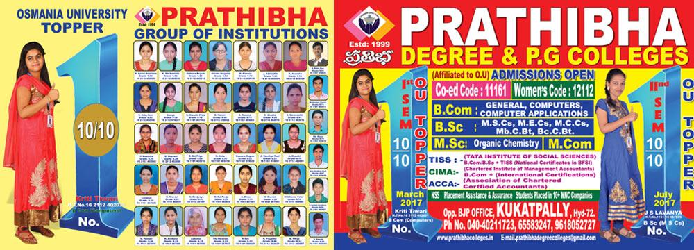 Prathibha Toppers